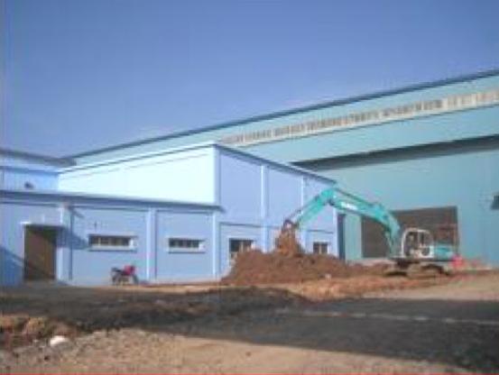 Physical Test Center